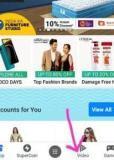 Flipkart Fake or Not Fake Answers 17 Jan 2021