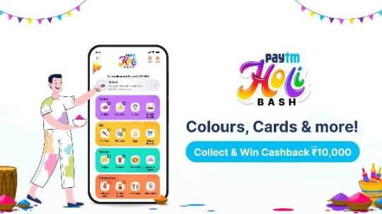 Free Holi Party Card Today PayTM Holi Bash offer 2021
