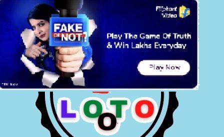 Flipkart Fake or Not Fake Answers 9 Jan 2021