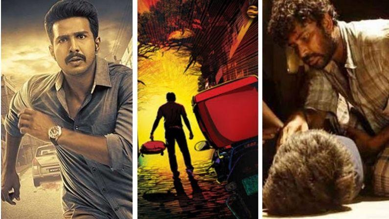 5 Best Tamil Thriller Movies