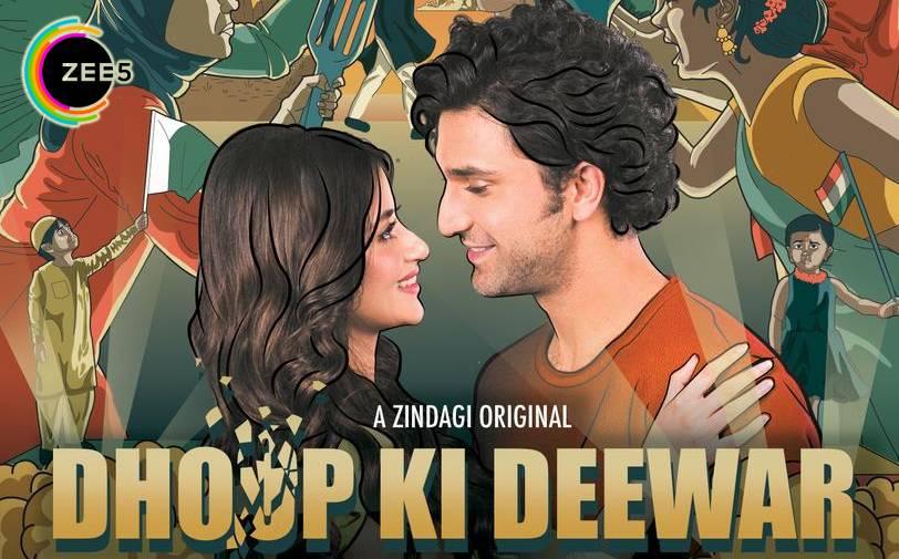 Dhoop Ki Deewar Web Series