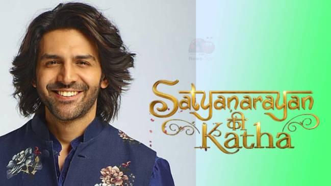 Satyanarayan Ki Katha Movie (2022): Teaser, Cast, Trailer, Songs & Release Date